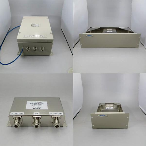 V帯V/V共用器