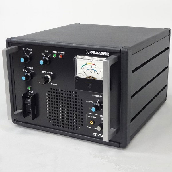 30MHz帯AM送信機